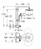 Душевая система с термостатом Grohe Euphoria SmartControl System 260 Mono 26509000