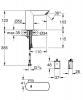 Смеситель для раковины бесконтактный Grohe Bau Cosmopolitan E 36452000