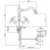 Смеситель для биде Bianchi Old Fashion (BIDOLF10410ACRM) с донным клапаном