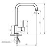 Смеситель для кухни Lidz (2862) 107-1 (12 32 015 07)