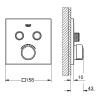 Внешняя часть смесителя для скрытого монтажа на 2 выхода Grohe SmartControl (29148000)
