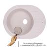 Кухонная мойка Lidz COL-06 620x500/200 бежевая (33669)