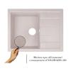 Кухонная мойка Lidz (COL-06) 650x500/200 бежевая (33676)