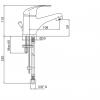 Смеситель для раковины Bianchi Mistral LVBMST2002#SACRM (LVBMST 2002SA CRM) без донного клапана