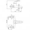 Смеситель для ванны Bianchi Mistral (VSCMST2004#SKCRM)