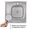 Кухонная мойка Imperial 6060-R 0,8 180мм decor из нержавеющей стали на тумбу (7828)