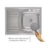 Кухонная мойка Imperial 6080-R 0,8 180мм Decor из нержавеющей стали (7830)