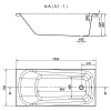 Ванна акриловая Cersanit Nao 150x70 с ножками (280323)