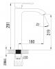 Смеситель для раковины высокий Imprese VYSKOV 05340-H