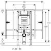 Инсталляционная система для унитаза Geberit Duofix для кнопок Sigma (111.375.00.5)