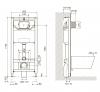 Комплект KOLO унитаз подвесной IDOL и инсталляция IMPRESE (M1310000U+i8120)