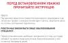 Унитаз подвесной с функцией биде VOLLE OLIVA Rimless 13-45-165WB