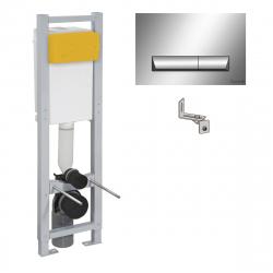 Инсталляция для унитаза IMPRESE (i8130) 3в1(узкая)