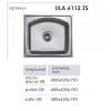 Мойка из нержавеющей стали ULA 6112 ZS Satin 0,8 4842 (12045)