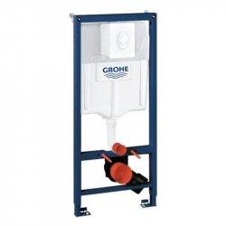 Инсталляция для подвесного унитаза Grohe Rapid SL в сборе 4 в 1 клавиша белая 38722001