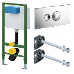 Инсталляционная система для унитаза VIEGA Standart 3в1 (713386)