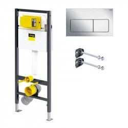 Инсталляционная система для унитаза VIEGA для унитаза Prevista Dry 771973 3в1 (771973+460440+773717)